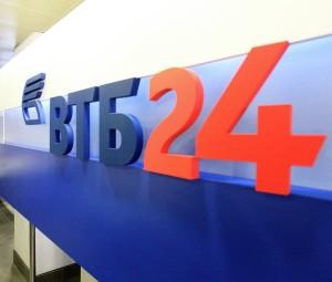 Банк втб 24 должники по кредитам список
