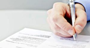 изменение кредитного договора