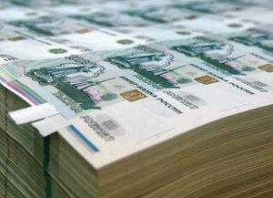 Регионы-банкроты РФ