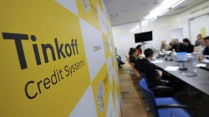 Банк Тинькофф - банкротство 2016