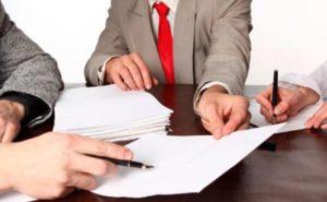Сумма долга для банкротства юридического лица