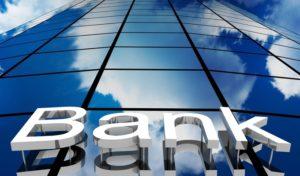 Специальный банковский счет должника