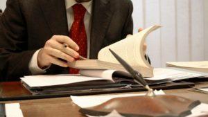 Как подать на банкротство юридического лица