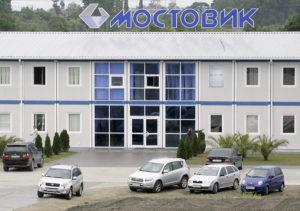 """Сибмост"" - банкротство 2016"