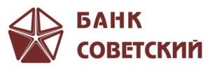 """Банкротство банка """"Советский"""""""