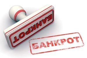 Процессуальное правопреемство в деле о банкротстве юридических лиц