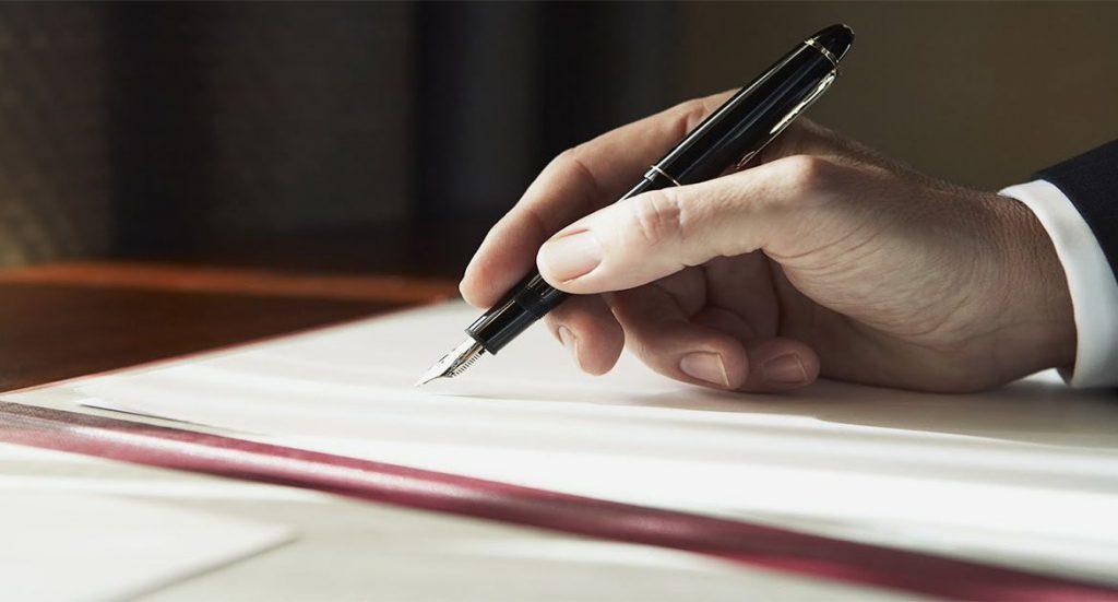 Решение о признании должника банкротом