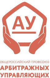 profsoyuz-arbitrazhnyh-upravlyayuschih