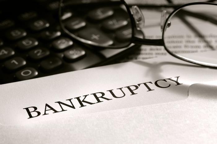 Намерение подать заявление о банкротстве