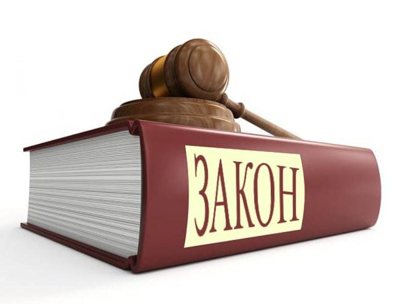 """Статья 9 ФЗ """"О несостоятельности (банкротстве)"""""""