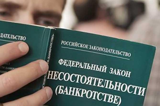 """Статья 10 ФЗ """"О несостоятельности (банкротстве)"""""""