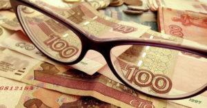 Особенности банкротства отсутствующего должника