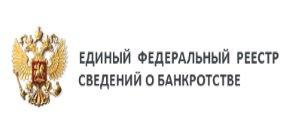 """Статья 28 ФЗ """"О несостоятельности (банкротстве)"""""""