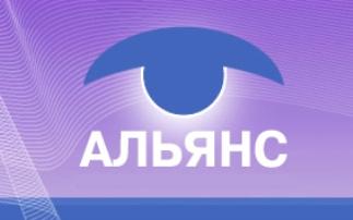 """СРО """"Альянс"""" арбитражных управляющих"""