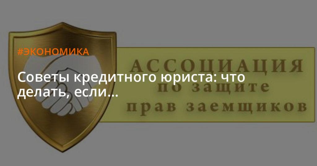 Юриств в москве помощь получения страховки