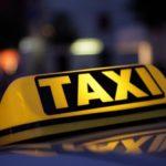 Ответственность службы такси перед пассажирами
